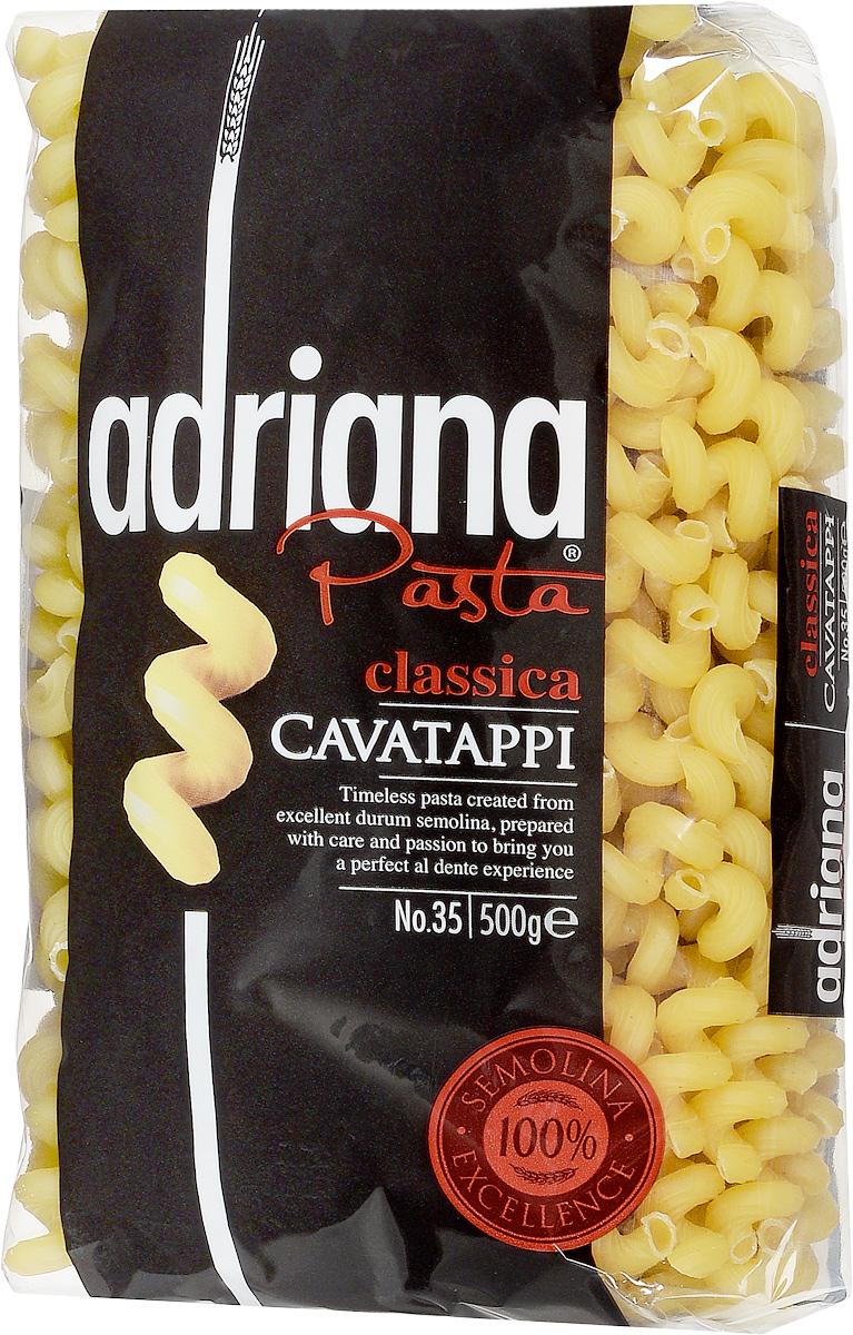 Adriana Cavatappi паста, 500 г15019Adriana - высококачественная паста из 100% семолины. Только 100% семолина или качественная мука из специальных твердых сортов пшеницы гарантирует, что паста, даже после превышения рекомендуемого времени приготовления, не разварится и не слипнется после охлаждения. Еда не должна служить лишь для утоления голода, а должна приносить и возвышенные чувства приятного удовлетворения. Каждый из нас хотел бы открыть для себя новые вкусы и новые впечатления. Ужин должен быть не только завершением дня, но и возможностью встретиться с близкими друзьями, чтобы насладиться едой.Паста Adriana имеет превосходные вкусовые качества и полезные свойства. Благодаря большому количеству клетчатки, белка и минимуму жиров - низкокалорийная, что способствует всегда оставаться в идеальной форме. В состав входят рибофлавин, который способствует снижению усталости, и витамины группы В.