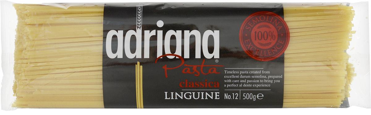 Adriana Linguine паста, 500 г15026Adriana - высококачественная паста из 100% семолины.Только 100% семолина или качественная мука из специальных твердых сортов пшеницы гарантирует, что паста, даже после превышения рекомендуемого времени приготовления, не разварится и не слипнется после охлаждения.Linguine внешне напоминают спагетти, только немного сплюснутые, чуть длиннее, чем спагетти. Linguine готовят как спагетти, не ломая. Эта паста достаточно крупная, чтобы подавать ее с густыми соусами. Один из самых популярных рецептов с Linguine - Linguine с морепродуктами. Linguine отлично сочетаются с традиционным соусом песто из свежего базилика, чеснока и пармезана. Но попробуйте подать их с соусом из лисичек и сливок, с тигровыми креветками и лаймом, с баклажанами, цуккини и вялеными томатами - восхищение и благодарность близких вам обеспечены.Способ приготовления: варить макаронные изделия в кипящей подсоленной воде (1 литр воды на 100 грамм макаронных изделий). Можете добавить столовую ложку растительного масла. Варить в течение 6-8 минут, постоянно помешивая. В конце приготовления попробуйте. Слейте воду и подавайте на стол.