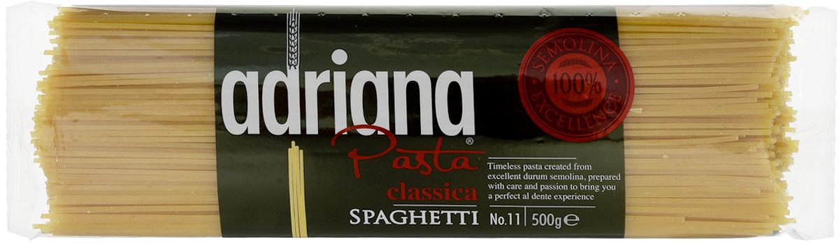 Adriana Spaghetti паста, 500 г15013Adriana - высококачественная паста из 100% семолины.Только 100% семолина или качественная мука из специальных твердых сортов пшеницы гарантирует, что паста, даже после превышения рекомендуемого времени приготовления, не разварится и не слипнется после охлаждения.Еда не должна служить лишь для утоления голода, а должна приносить и возвышенные чувства приятного удовлетворения. Каждый из нас хотел бы открыть для себя новые вкусы и новые впечатления. Ужин должен быть не только завершением дня, но также возможностью встретиться с близкими и друзьями, чтобы насладиться едой. Паста Adriana имеет превосходные вкусовые качества и полезные свойства. Благодаря большому количеству клетчатки, белка и минимуму жиров - низкокалорийная, что помогает всегда оставаться в идеальной форме. В ее состав входят рибофлавин, который способствует снижению усталости, витамины группы В, необходимые для здоровья.Способ приготовления: варить макаронные изделия в кипящей подсоленной воде (1 литр воды на 100 грамм макаронных изделий). Можете добавить столовую ложку растительного масла. Варить в течение 7-9 минут, постоянно помешивая. В конце приготовления попробуйте. Слейте воду и подавайте на стол.