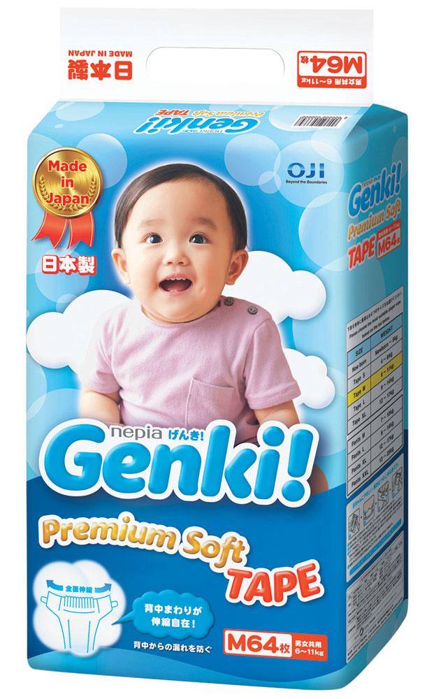 Nepia Genki Подгузники M 6-11 кг 64 шт