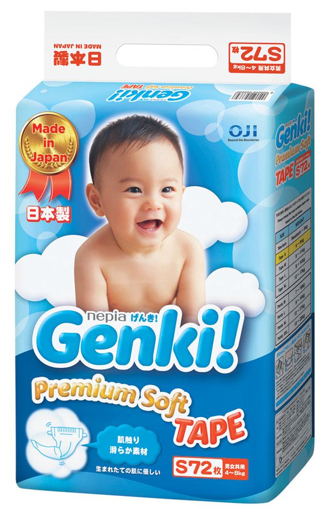 Nepia Genki Подгузники S 4-8 кг 72 шт подгузники genki трусики l 9 14кг 30шт
