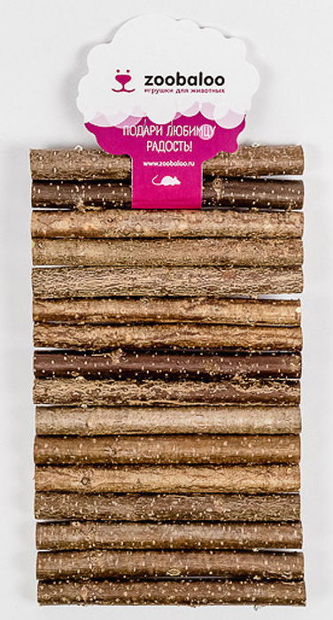 Мостик для грызунов Zoobaloo, 30 х 15 см603Мостик Zoobaloo - это аксессуар для самых маленьких любимцев - грызунов. Этим милым зверюшкам, большинство из которых вынуждены жить в клетках, особенно важны досуг и развлечения. Этот мостик удобно подойдет для любой клетки. Он сделан из натурального дерева (орешник), поэтому ваш зверек может не только бегать по нему, но и грызть, оттачивая и без того острые зубы. Кроме того, мостик легко можно сгибать и разгибать, задавая необычные формы. Отличный предмет интерьера для клетки!