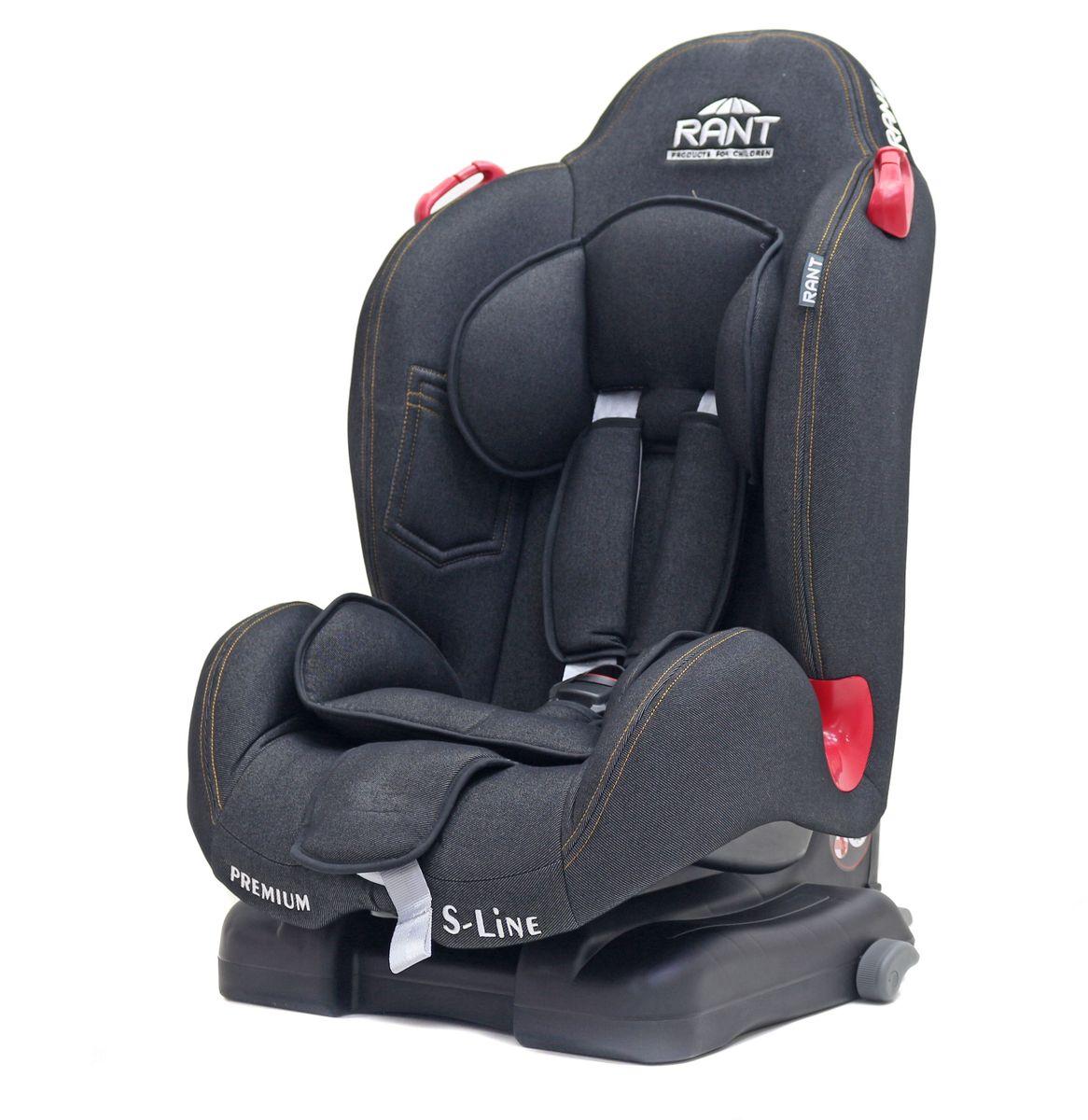 Rant Автокресло Premium Isofix цвет джинс от 9 до 25 кг -  Автокресла и аксессуары