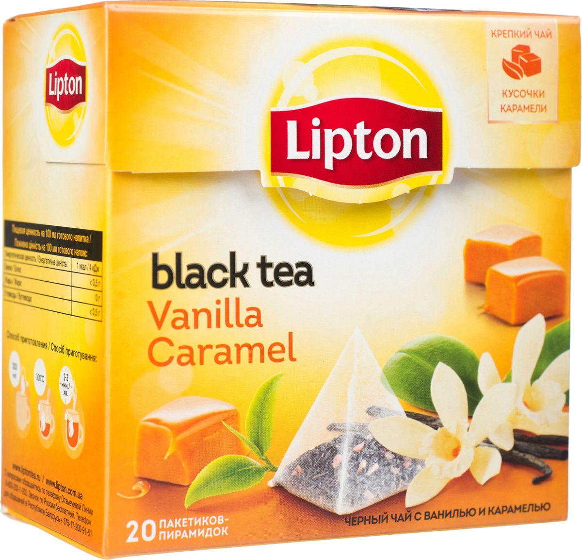 Lipton Черный чай Vanilla Caramel 20 шт21187937/65415415Lipton Vanilla Caramel - черный чай со вкусом карамели и ванили. Настоящее чудо для гурманов: кусочки ванили и сладкой карамели в сочетании с отборными чайными листочками рождают невероятно утонченный и мягкий вкус, изысканные оттенки которого полностью раскрываются благодаря свободному пространству внутри пирамидки. Сказочная гармония вкусов добавляет в жизнь немного волшебства!