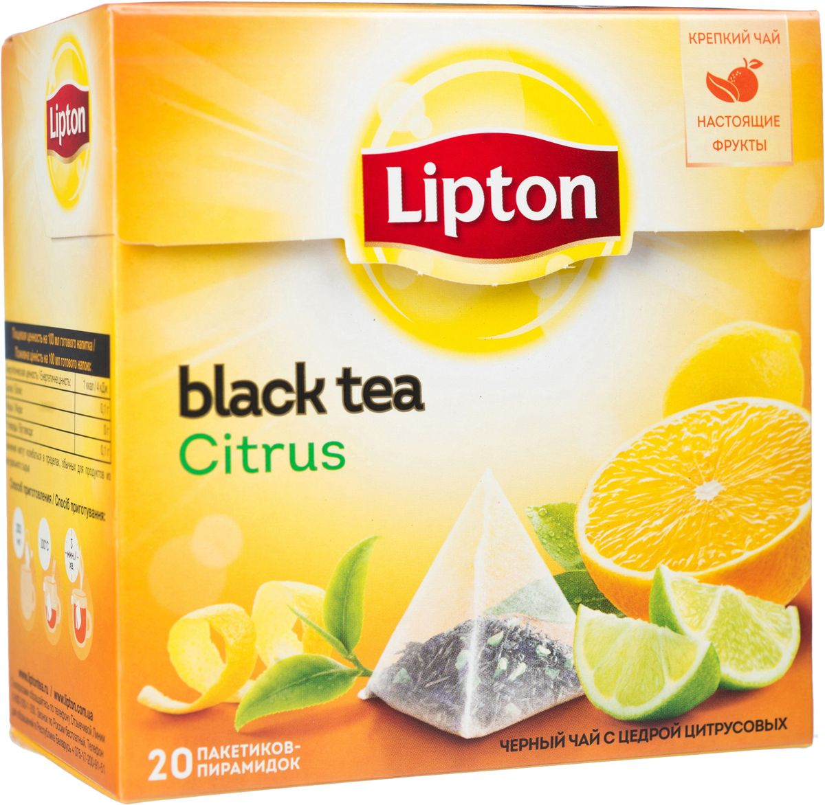 Lipton Черный чай Citrus Tea 20 шт saleem ashraf communication gap regarding citrus production in punjab pakistan
