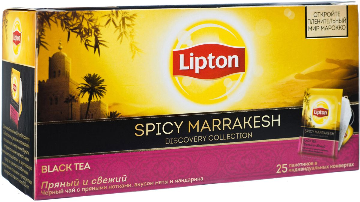 Lipton Черный чай Spicy Marrakesh 25 шт21187769
