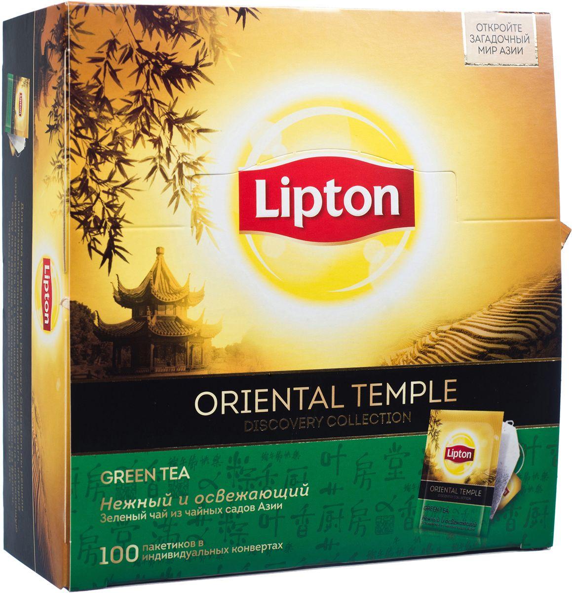 Lipton Зеленый чай Oriental Temple 100 шт21187770Lipton Oriental Temple - деликатный и освежающий зеленый байховый чай. Он имеет лёгкий цветочный аромат, приятный, а также нежный, слегка терпковатый вкус. Этот классический зеленый чай откроет вам загадочный мир Азии и подарит мгновенье безмятежности и спокойствия!