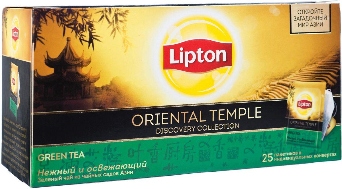 Lipton Зеленый чай Oriental Temple 25 шт lipton липтон чай зеленый чай зеленый чай в пакетиках 50 мешков 100г