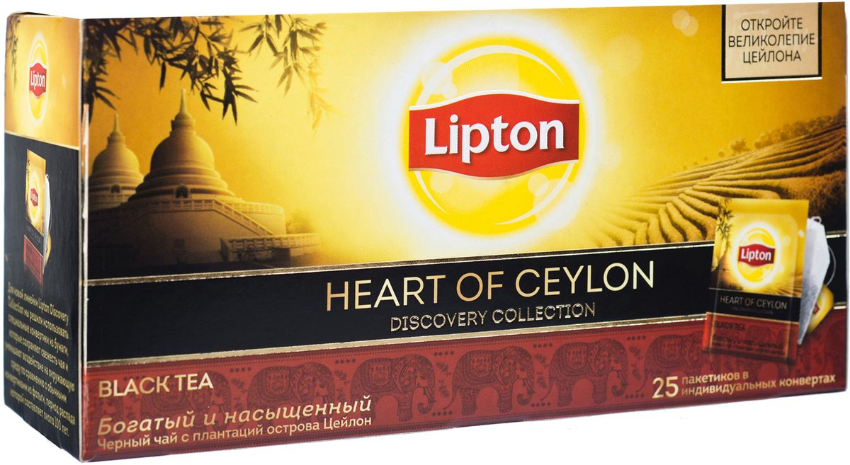 Lipton Черный чай Heart of ceylon 25 шт21187773