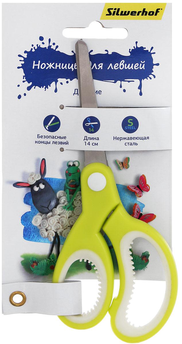 Silwerhof Ножницы детские Пластилиновая коллекция для левшей цвет салатовый 14 см453081Детские ножницы Silwerhof Пластилиновая коллекция прекрасно подойдут для детского творчества.Лезвия выполнены из нержавеющей стали с закругленными концами, что делает процесс работы с ним безопасным для ребенка. Благодаря эргономичной форме пластиковых ручек, разработанных специально для левшей, модель отлично ложится как в детскую, так и во взрослую руку. Ножницы хорошо справляются с резкой бумаги, картона и станут незаменимым помощником в процессе создания аппликаций и других поделок.