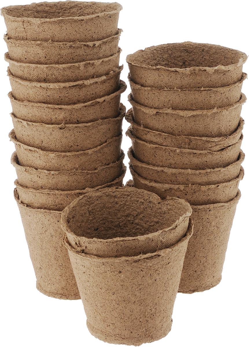 Торфяной горшочек Добрая сила, для выращивания рассады, 11 х 11 х 10 см, 20 штDS44140041Горшочек Добрая сила является органическим продуктом и представляет собой полую емкость, стенки которого выполнены из торфо-древесной массы с добавлением мела.Рекомендуется для лучшего прорастания накрыть горшочки стекломили пленкой. Выращенную рассаду необходимо высаживать в грунт вместе с горшком.В комплекте 20 горшочков.Состав: торф верховой 70%, древесная масса 30%, мел, pH не менее 5,5.Размер горшка: 11 х 11 х 10 см.