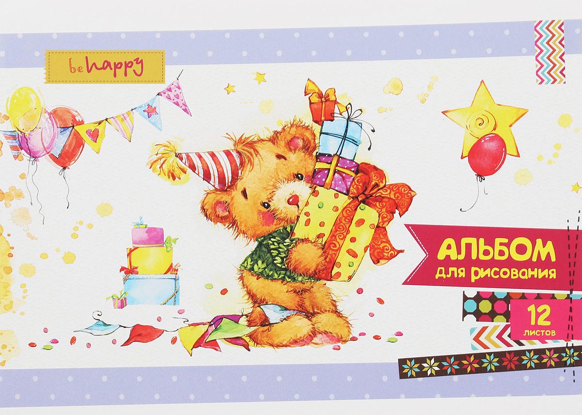 ArtSpace Альбом для рисования Мультяшки Мишка с подарками 12 листовА12м_9023_мишка, подаркиАльбом для рисования ArtSpace Мультяшки. Мишка с подарками порадует маленького художника и вдохновит его на творчество.Альбом изготовлен из белоснежной бумаги с яркой обложкой из мелованного картона.Внутренний блок альбома, соединенный двумя металлическими скрепками, состоит из 12 листов. Высокое качество бумаги позволяет рисовать в альбоме карандашами, фломастерами, акварельными и гуашевыми красками.
