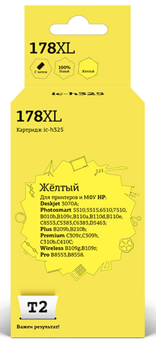 T2 IC-H325 картридж с чипом для HP Deskjet 3070A/Photosmart 6510/7510/B110/C8583 (№178XL), Yellow