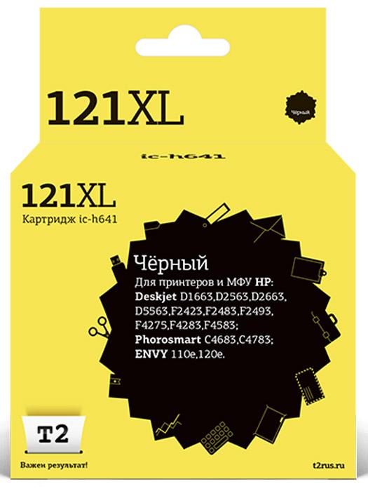 T2 IC-H641 картридж для HP Deskjet D1663/D2563/D5563/F2423/F4275/C4683/110e/120e (№121XL), Black