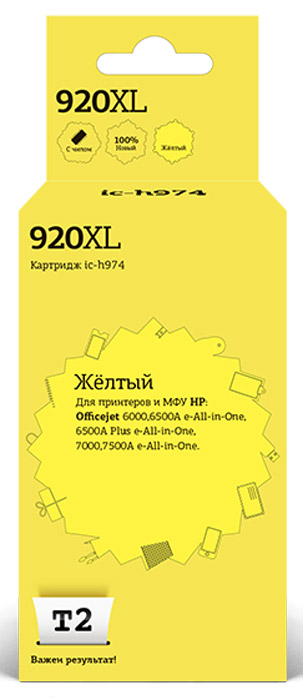 T2 IC-H974 картридж (аналог CD974AE) для HP Officejet 6000/6500A/6500A Plus/7000/7500A (№920XL), Yellow service station for hp officejet 7000 6000 6500 7500a hp7000 hp6000 clean ink pump unit