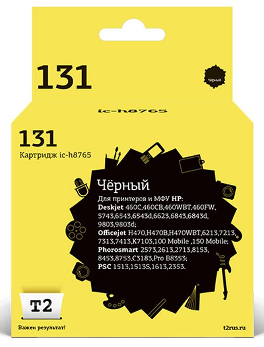 T2 IC-H8765 картридж (аналог C8765HE) для HP Deskjet 460/5743/6543/6843/9803/PSC1513/6213/K7103 (№131), Black free shipping 10pcs chip ic s20sc9m