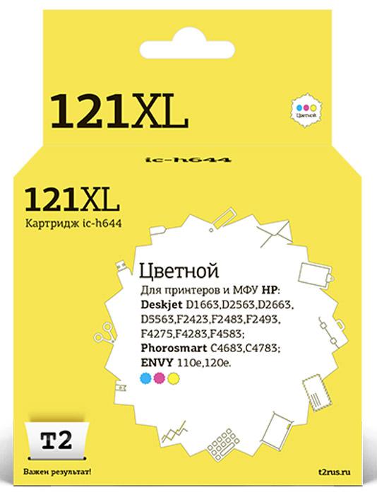T2 IC-H644 картридж для HP Deskjet D1663/D2563/D5563/F2423/F4275/C4683/110e/120e (№121XL), цветной