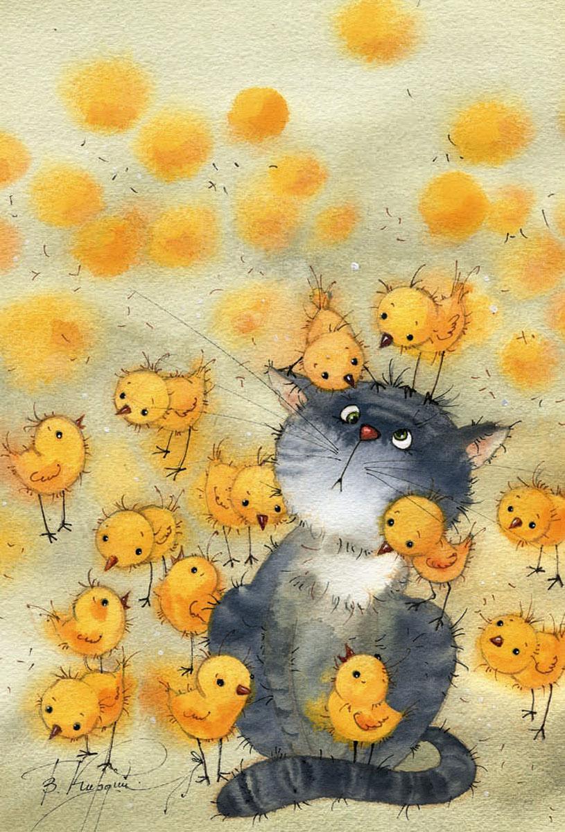 Добрым утром, открытка радости всем