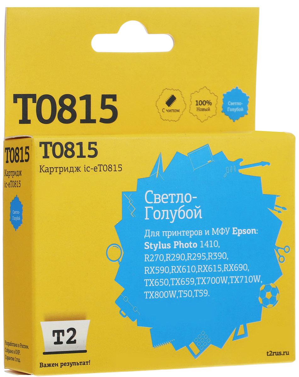 T2 IC-ET0815 (аналог T08154A), Light Cyan картридж для Epson Stylus Photo R270R/290/R390/RX690/TX700IC-ET0815Картридж Т2 IC-ET0815 (аналог T08154A) собран из дорогих японских комплектующих, протестирован по стандартам STMC и ISO. Специалисты завода следят за всеми аспектами сборки, вплоть до крутящего момента при закручивании винтов. С каждого картриджа на заводе делаются тестовые отпечатки.Каждая модель проходит умопомрачительно тщательную проверку на градиенты, фантомные изображения, ровность заливки и общее качество картинки.