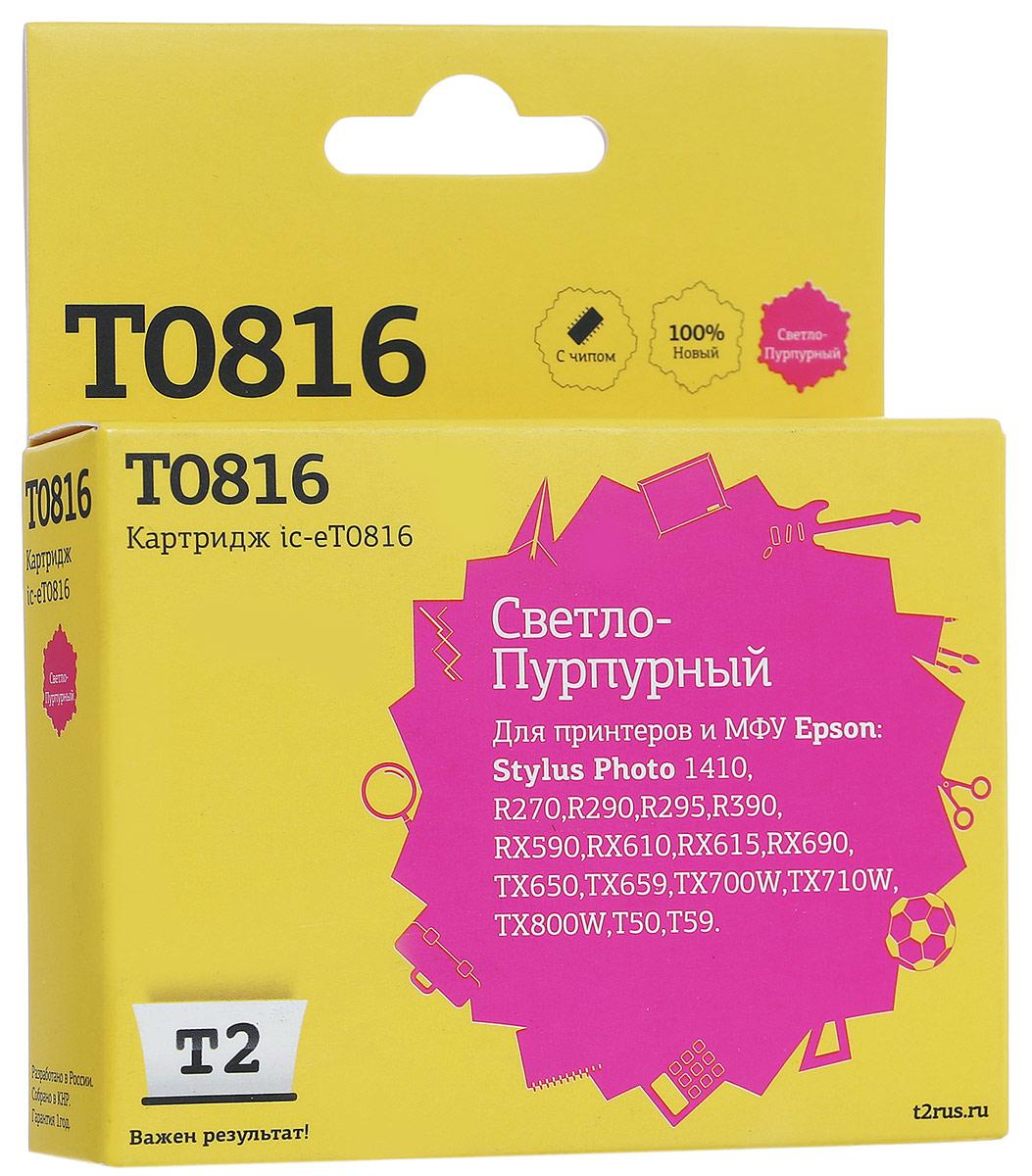 T2 IC-ET0816 (аналог T08164A), Light Magenta картридж для Epson Stylus Photo R270R/290/R390/RX690/TX700IC-ET0816Картридж Т2 IC-ET0816 (аналог T08164A) собран из дорогих японских комплектующих, протестирован по стандартам STMC и ISO. Специалисты завода следят за всеми аспектами сборки, вплоть до крутящего момента при закручивании винтов. С каждого картриджа на заводе делаются тестовые отпечатки.Каждая модель проходит умопомрачительно тщательную проверку на градиенты, фантомные изображения, ровность заливки и общее качество картинки.