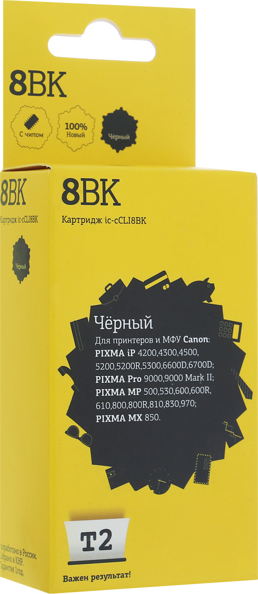 T2 IC-CCLI-8BK картридж для Canon PIXMA iP4200/4300/5200/Pro9000/MP500/600, Black