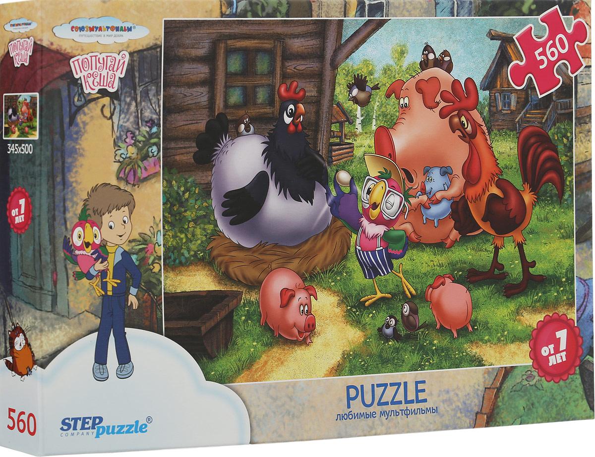 Step Puzzle Пазл Попугай Кеша 78088