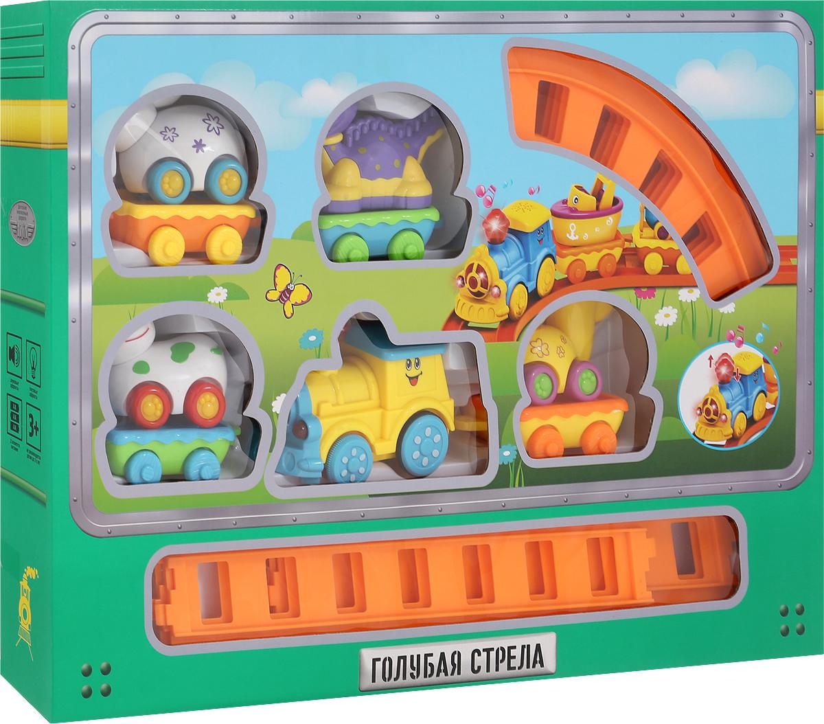 Голубая стрела Железная дорога Веселое путешествие цвет паровоза желтый машинки hti паровозик roadsterz синий с вагоном звуковыми и световыми эффектами