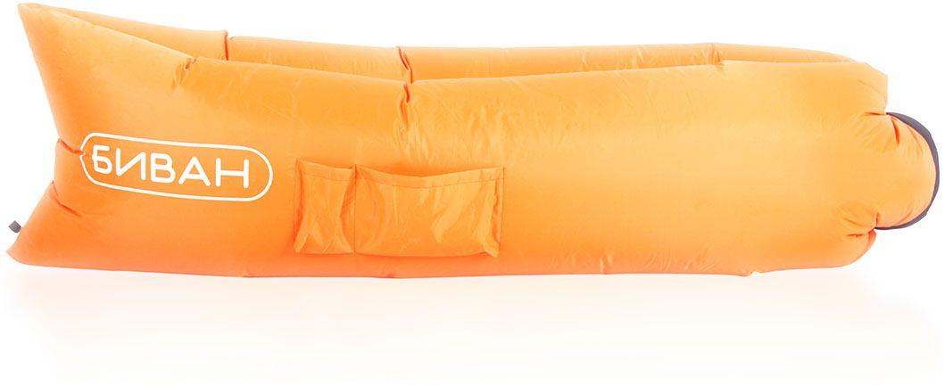 Диван надувной Биван, цвет: оранжевый, черный, 200 х 90 см8001Надувное изделие Биван пригодится в парке, на пляже, в походе, в аэропорту и даже в бассейне. Чтобы надуть его, нужно всего лишь зачерпнуть воздух через горловины. Пара взмахов и все готово! Даже насос не понадобится. Хватит с нас этих насосов! На передней части дивана имеется 2 кармана, сбоку расположена петля для колышка.Особенности дивана:Диван весит в пределах 1500 грамм и в сложенном виде помещается в небольшую наплечную сумку, которая имеется в комплекте. Даже кресло-мешок весит больше.Чтобы подготовить диван к использованию, понадобится около 15 секунд.Диван выполнен из прочного износостойкого текстиля со специальной пропиткой. Ему не страшны трава, камни, вода и песок. Лежите, где хотите.Диван способен удерживать воздух более 12 часов, что позволит вам использовать его и для сна.Габариты дивана в сложенном виде: 35 х 15 х 11 см.Полная длина в развернутом виде: 250 см.Полная ширина в развернутом виде: 70 см.Полезная длина в надутом виде: 200 см.Полезная ширина в надутом виде: 90 см.