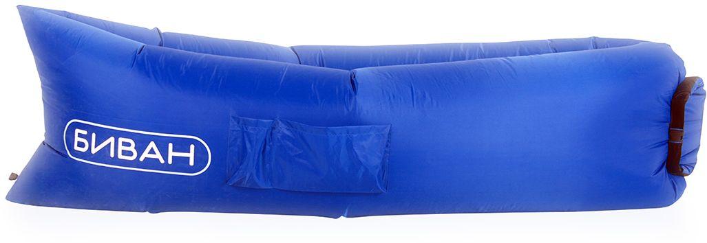 Биван оригинальный, надувной диван, цвет: синий, 200 х 90 см