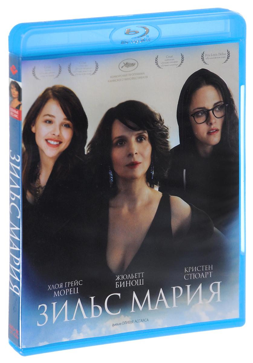 Зильс Мария (Blu-Ray) мария солнцева английский транзит путевые впечатления