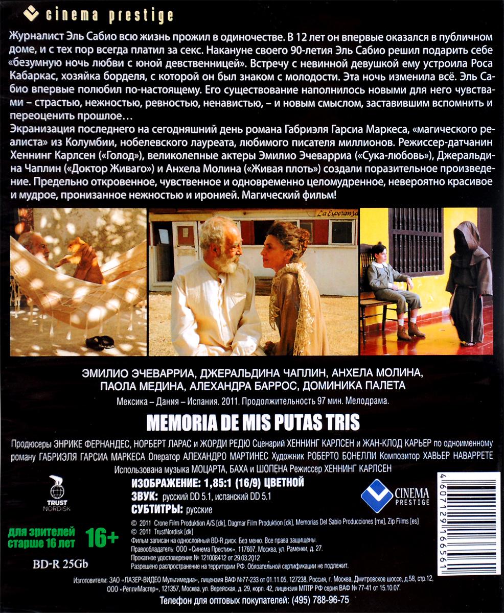 Вспоминая моих печальных шлюх (Blu-Ray) Crone Film Produktion A/S