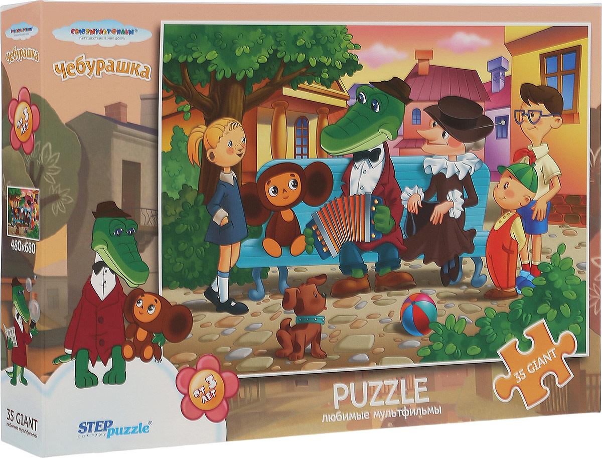 Step Puzzle Пазл для малышей Чебурашка