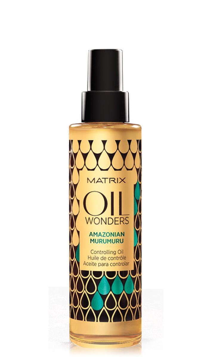 Matrix Oil Wonders разглаживающее масло Амазонская мурумуру, 150 млE2082000Ароматное разглаживающее масло Oil Wonders (Ойл Вандерс) обогащено маслом семян Амазонской пальмы Мурумуру, делает волосы послушными, гладкими и придает им мягкость и сияние. Подходит для всех типов волос.Масло амазонской мурумуру разглаживает волосы на 72 часа*. *При использовании системы из Oil Wonders шампуня, кондиционера и разглаживающего масла «Амазонская Мурумуру».