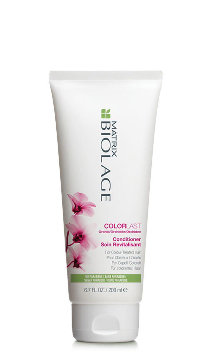 Matrix Biolage Colorlast Кондиционер 200млE0954400Окрашенные волосы со временем становятся тусклыми и теряют блеск. КондиционерBiolage Colorlast™ (КолорЛаст) помогает сохранить глубину и яркость оттенка окрашенных волос, придавая им здоровый, сияющий вид.Волосы сохраняют насыщенный цвет до 9 недель после окрашивания. Кондиционер Biolage Colorlast™ с низким показателем pH* увлажняет волосы, помогая продлить яркость цвета.Волосы послушные, сияющие, сохраняют насыщенный цвет надолго.Формула без парабенов создана специально для окрашенных волос. *При использовании системы из Колорласт шампуня и кондиционера по сравнению с шампунем без кондиционирующих свойств.