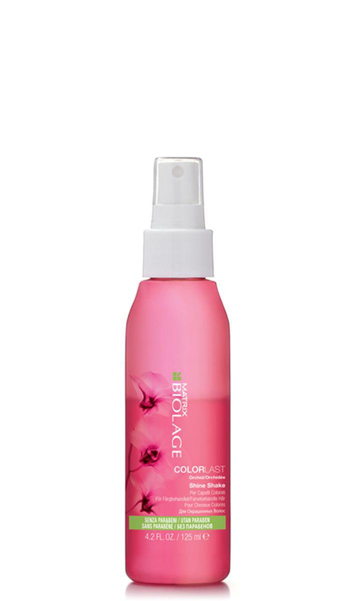 Matrix Biolage Colorlast Несмываемый спрей 125млKap311Окрашенные волосы часто нуждаются в дополнительном уходе. Несмываемый спрей-блескBiolage COLORLAST™ (КолорЛаст), вдохновленный способностью орхидеи никогда не терять насыщенность цвета,помогает сохранить глубину и яркость оттенка окрашенных волос. - Придаёт токрашенным волосам бриллиантовое сияние - Питает и увлажняет, запечатывая цвет окрашенных волос - Формула без парабенов создана специально для окрашенных волос.