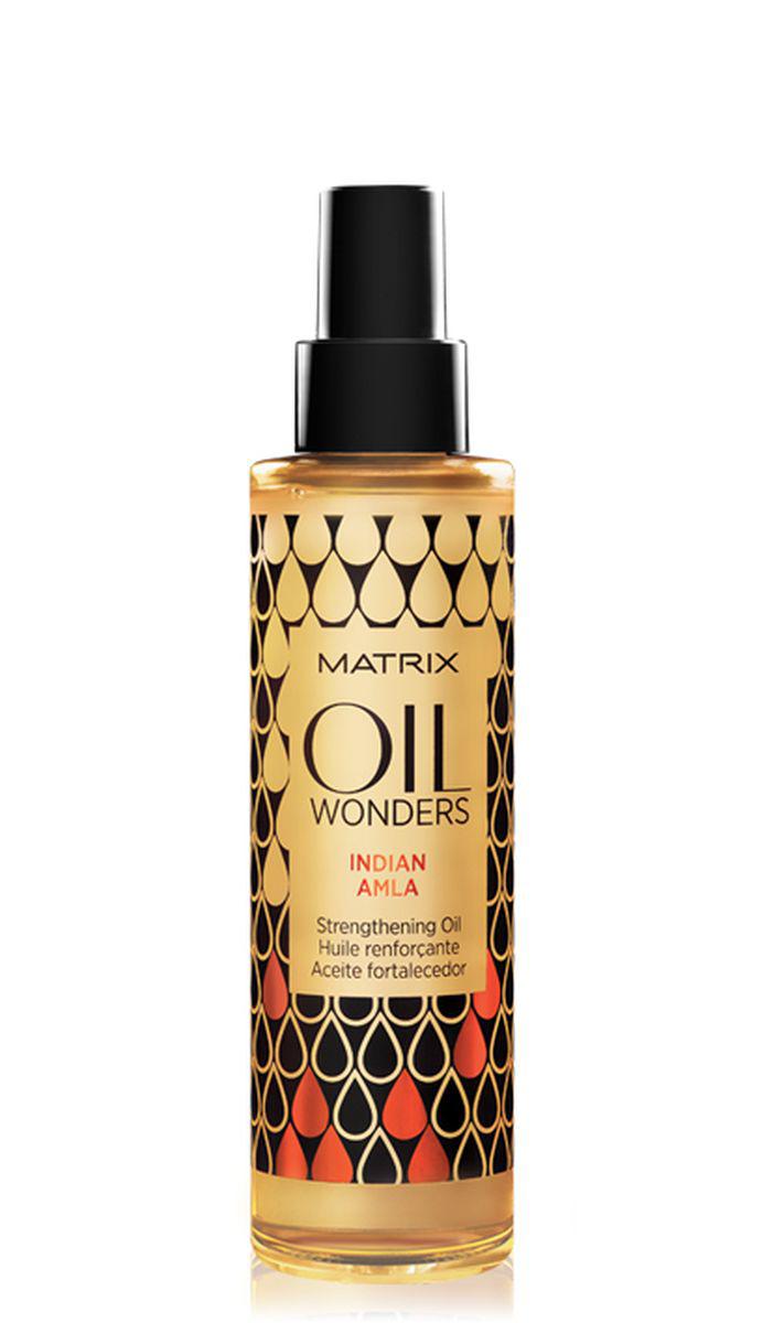 Matrix Oil Wonders Укрепляющее масло Индийское Амла 125 млE2082400Ароматное ухаживающее масло Oil Wonders (Ойл Вандерс) с экстрактом плодов индийского дерева Амла укрепляет и восстанавливает ломкие, ослабленные волосы, возвращает им силу и придает мягкость и сияние. Подходит для всех типов волос. Масло индийской амлы делает волосы в 4 раза сильнее*.*При использовании системы из Oil Wonders шампуня, кондиционера и укрепляющего масла «Индийское Амла»