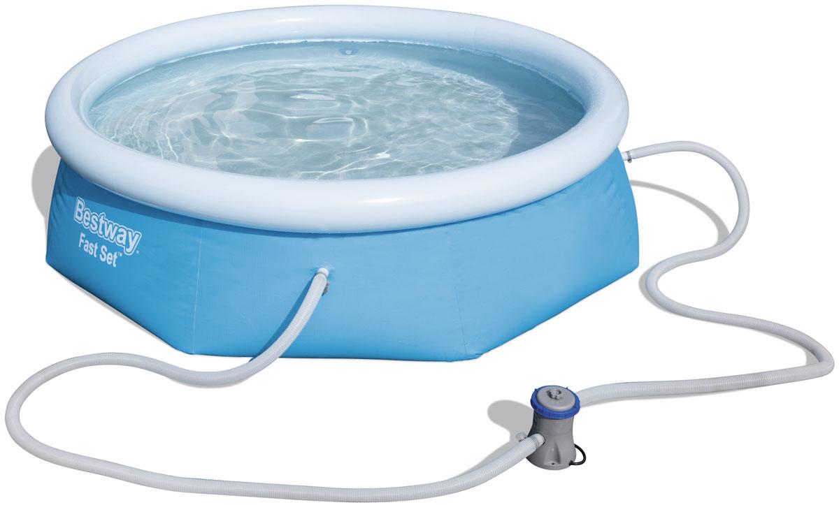 Bestway Бассейн с надувным бортом с фильтр-насосом