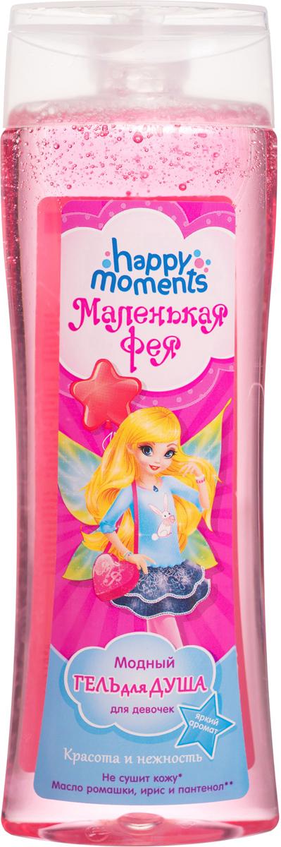 Маленькая Фея Гель для душа Модный для девочек 250 мл маленькая фея для волос