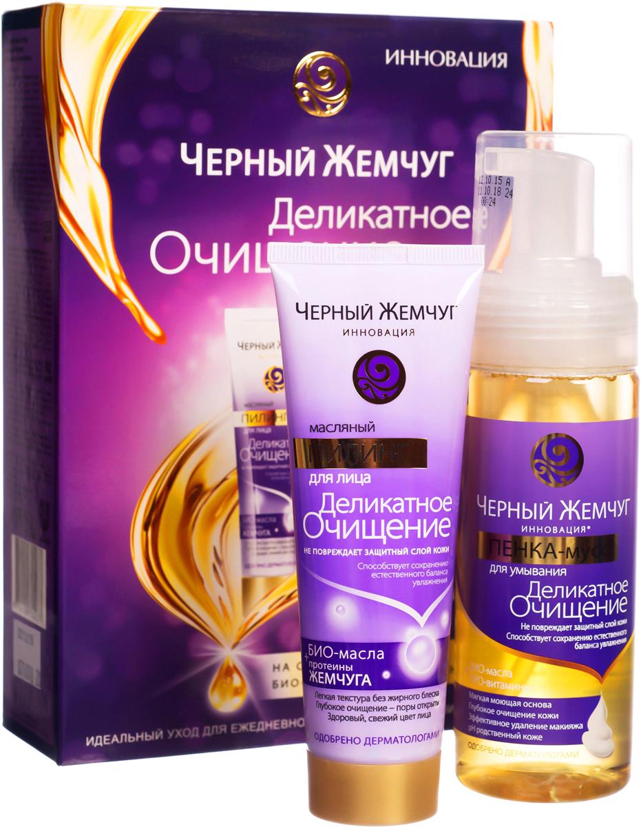 Черный жемчуг Подарочный набор Деликатное очищение: Пенка-мусс 150мл + Масляный пилинг для лица 80мл67027685Пенка-мусс для умывания Деликатное очищение нежно и эффективно очищает кожу от загрязнений и макияжа. Кожа более нежная и бархатистая. Устраняет избыточный блеск кожи и выравнивает ее поверхность. Био-активные масла (оливы, авокадо, жожоба) и провитамины (провитамин E, пантенол) способствуют глубокому увлажнению и сохранению длительного ощущения мягкости и комфорта. Масляный пилинг для лица Черный Жемчуг Деликатное очищения — не повреждает защитный слой кожи. Способствует сохранению естественного баланса увлажнения. Легкая текстура без жирного блеска. Глубокое очищение — поры открыты. Здоровый, свежий цвет лица. Нежная масляная основа бережно очищает кожу от загрязнений, не повреждая защитный барьерный слой кожи. Био-активные натуральные масла (персик, виноград, олива) и протеины жемчуга глубоко питают и нормализуют естественный баланс увлажнения кожи, избавляя от стянутости и сухости.