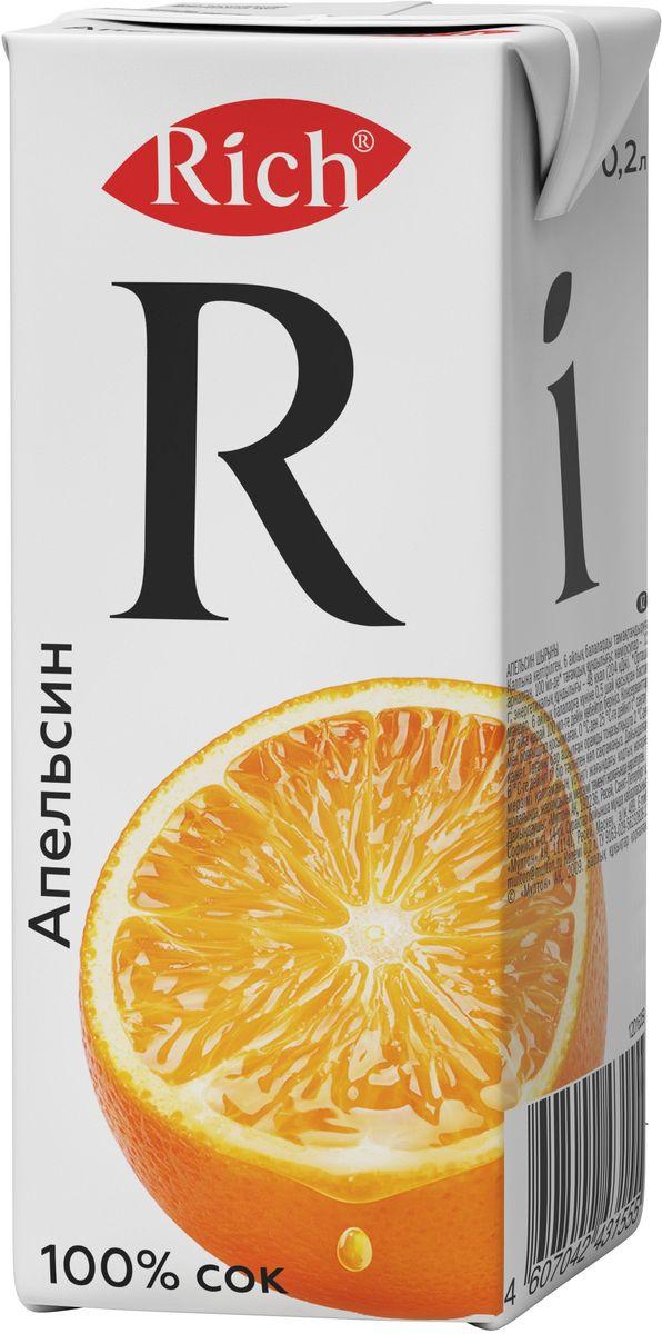 Rich Апельсиновый сок, 0,2 л757104Насыщенный оранжевый цвет Rich Апельсин наполняет ощущением бодрости и энергии. Сладкий вкус фрукта открывается в разнообразии оттенков, сплетаясь со сложными нотами бодрящей кислинки. Нежная мякоть подчеркивает экзотический микс вкуса и аромата.Строгий отбор сочных и свежих фруктов, постоянный контроль производства и готовой продукции - составляющие безупречного качества соков и нектаров Rich, высокие стандарты которого всегда соблюдались с момента запуска на российском рынке.Но что действительно отличает продукцию под маркой Rich - это изысканный, многогранный вкус, рождающийся благодаря сочетанию разных сортов одного фрукта в соках и нектарах.