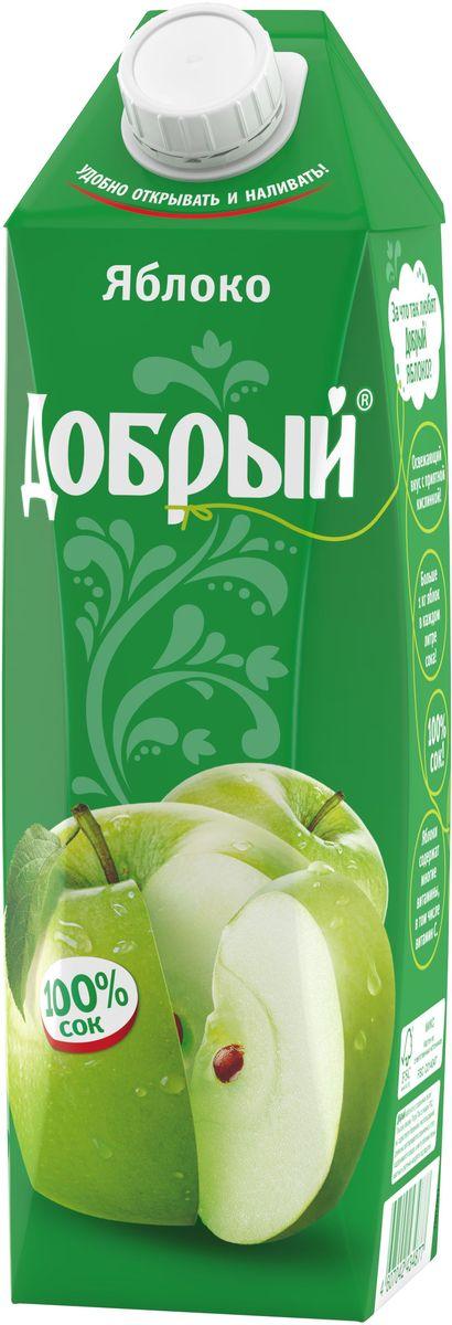 Добрый Яблочный сок, 1 л819306Яблоко – любимый фрукт россиян, кроме того, еще и очень полезный! В яблочном Добром мы воплотили всю свежесть и сочность яблок, поэтому у него такой превосходный насыщенный вкус.Кроме того, в каждом литре сока больше 1 кг яблок. Качественные и вкусные 100% соки, нектары и морсы Добрый, сделанные с добротой и щедростью, выпускаются в России с 1988 года. Добрый - самый любимый и популярный соковый бренд в России. Это натуральный и вкусный продукт, который никогда не жертвует качеством, с широким ассортиментом вкусов и упаковок, который позволяет каждому выбирать то, что нужно именно ему. Для питания детей с 3-х лет. Бренд Добрый заботится не только о вкусе и качестве своих соков и нектаров, но и об обществе, помогая растить добро и делая мир вокруг немного лучше. Программа Растим добро по адаптации детей, оставшихся без попечения родителей, - одна из социальных инициатив, на которую идет часть средств от продажи каждой упаковки Добрый. В 2016 году программа Растим Добро действует в 31 детском доме в 7 регионах России. Высокое качество продукции под брендом Добрый подтверждено национальными и международными наградами: Лучшее детям, Народная марка, Бренд года. В 2015 году бренд Добрый в 9-ый раз стал обладателем премии Товар года в номинации Натуральные соки и нектары.
