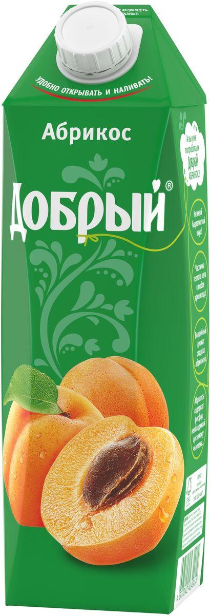Добрый Абрикосовый нектар, 1 л819805В этом нектаре мы используем самые спелые абрикосы, выращенные в теплых странах, поэтому он такой ароматный и бархатистый. Качественные и вкусные 100% соки, нектары и морсы Добрый, сделанные с добротой и щедростью, выпускаются в России с 1988 года. Добрый - самый любимый и популярный соковый бренд в России. Это натуральный и вкусный продукт, который никогда не жертвует качеством, с широким ассортиментом вкусов и упаковок, который позволяет каждому выбирать то, что нужно именно ему.Для питания детей с 3-х лет. Бренд Добрый заботится не только о вкусе и качестве своих соков и нектаров, но и об обществе, помогая растить добро и делая мир вокруг немного лучше. Программа Растим добро по адаптации детей, оставшихся без попечения родителей, - одна из социальных инициатив, на которую идет часть средств от продажи каждой упаковки Добрый. В 2016 году программа Растим Добро действует в 31 детском доме в 7 регионах России. Высокое качество продукции под брендом Добрый подтверждено национальными и международными наградами: Лучшее детям, Народная марка, Бренд года. В 2015 году бренд Добрый в 9-ый раз стал обладателем премии Товар года в номинации Натуральные соки и нектары.