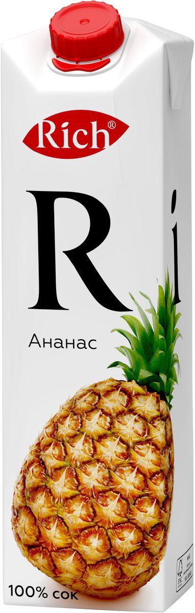 Rich Ананасовый сок, 1 л736004Оцените экзотическую сладость ананасового сока: неповторимый тропический вкус и тонкий аромат спелых фруктов открываются с каждым глотком Rich Ананас.Строгий отбор сочных и свежих фруктов, постоянный контроль производства и готовой продукции - составляющие безупречного качества соков и нектаров Rich, высокие стандарты которого всегда соблюдались с момента запуска на российском рынке.Но что действительно отличает продукцию под маркой Rich - это изысканный, многогранный вкус, рождающийся благодаря сочетанию разных сортов одного фрукта в соках и нектарах.