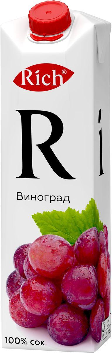 Rich Виноградный сок, 1 л сок rich апельсиновый 100