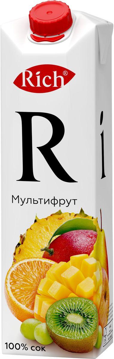 Rich Мультифруктовый сок, 1 л979803Освежите свой день экзотическими фруктами, которыми наполнен сок Rich Мультифрут, открывая для себя новые грани вкуса.Строгий отбор сочных и свежих фруктов, постоянный контроль производства и готовой продукции - составляющие безупречного качества соков и нектаров Rich, высокие стандарты которого всегда соблюдались с момента запуска на российском рынке.Но что действительно отличает продукцию под маркой Rich - это изысканный, многогранный вкус, рождающийся благодаря сочетанию разных сортов одного фрукта в соках и нектарах.