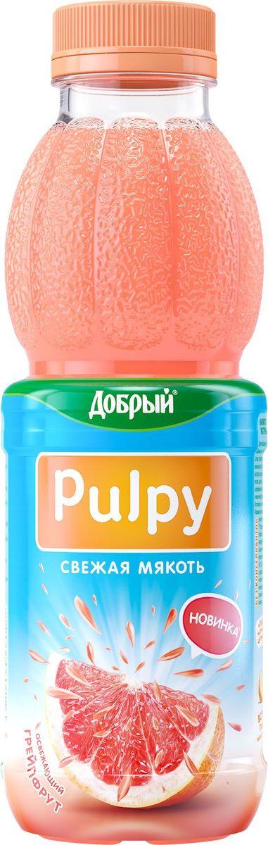 Добрый Pulpy Грейпфрут, напиток сокосодержащий с мякотью, 0,45 л южный вкус pulpy milk коктейль молочно соковый клубничная маргарита клубника апельсин 6 шт по 0 25 л