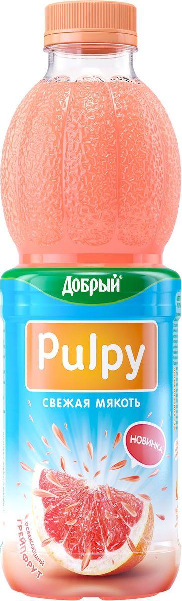 Добрый Pulpy Грейпфрут, напиток сокосодержащий с мякотью, 0,9 л1549601Добрый Pulpy - сокосодержащий напиток от самого популярного российского сокового бренда Добрый. Добрый Pulpy - это смесь фруктового сока, артезианской воды и сочной мякоти цитрусовых, которая дарит настоящее фруктовое освежение. Производится по уникальной технологии, которая позволяет сохранить мякоть свежей и сочной как в настоящем апельсине. Для питания детей с 3-х лет.