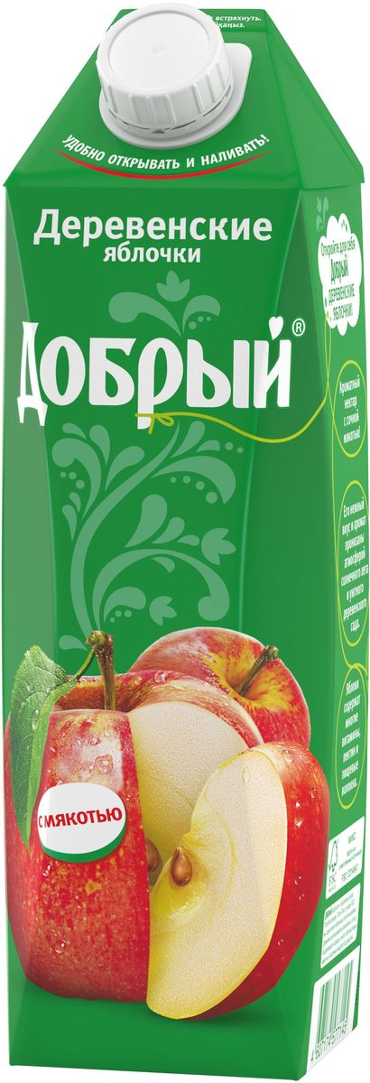 Добрый Деревенские Яблочки нектар, 1 л добрый доктор чех
