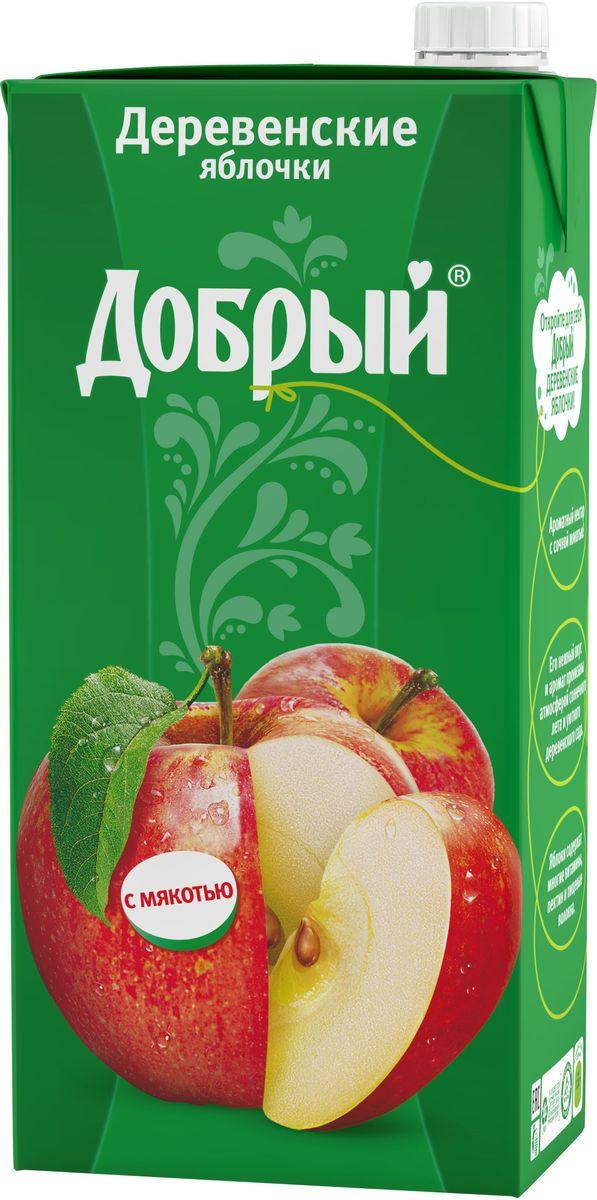Добрый Деревенские Яблочки нектар, 2 л добрый сок яблочный 0 2 л