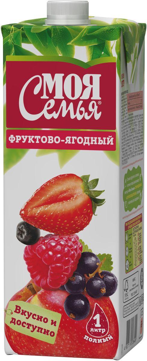 Моя Семья Фруктово-ягодный нектар, 1 л ягоды карелии нектар черносмородиновый с мякотью 0 51 л